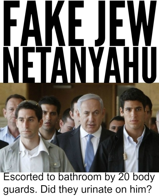 tfj-netanyahu_bathroom